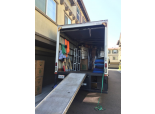 Brisk Long Distance Moving Company