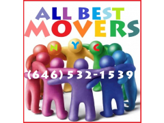 All Best NYC Manhattan Movers