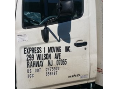 Express 1 Moving