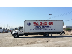 Han`s Moving